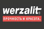 Подоконники werzalit