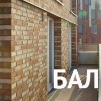 Балкон №3 на Гарматной, 20